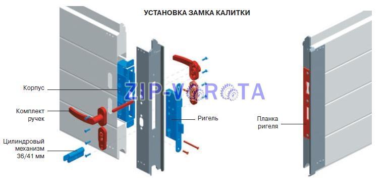 Схема цилиндровый механизм 36/41 мм C-36/41M