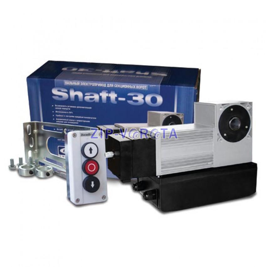 Комплект привода Shaft-30 IP65KIT